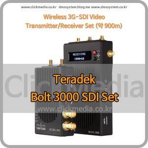 (테라덱 볼트) Teradek BOLT 3000 SDI Set