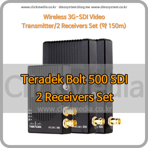 (테라덱 볼트) Teradek BOLT 500 SDI 2 Receiver Set