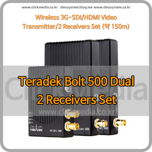 (테라덱 볼트) Teradek BOLT 500 DUAL 2 Receiver Set