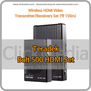 (테라덱 볼트) Teradek BOLT 500 HDMI Set