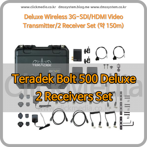 (테라덱 볼트) Teradek BOLT500 Deluxe 2 Receiver Set