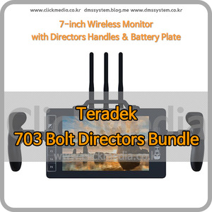 (테라덱 볼트) Teradek 703 Bolt Directors Bundle