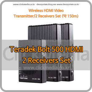 (테라덱 볼트) Teradek BOLT 500 HDMI 2Receiver Set